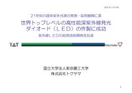 PDF:123KB