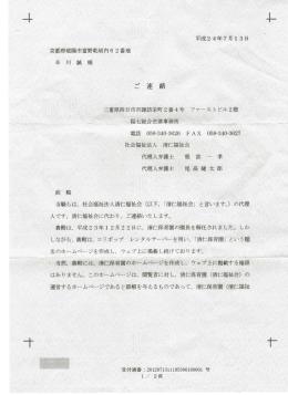 代理人弁護士 尾高健太郎