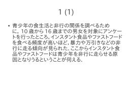 その解答(PDF)