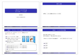 講義資料 - Home Page of Math CM Nagoya Univ.