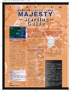 MAJESTY - 4Gamer.net