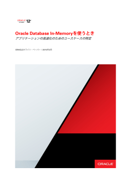 Oracle Database In