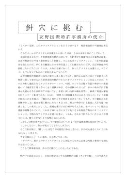 平成20(行ケ)10115(知財高裁:特許拒絶審決取消請求事件)
