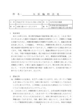 PDF:91KB