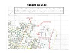 市道路線網図・路線名の見方(PDF 952KB