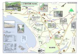 山口 蓬 春 記念館 周辺地図 葉山御用邸