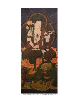 普賢菩薩図像(日蓮宗本行寺釈迦堂)