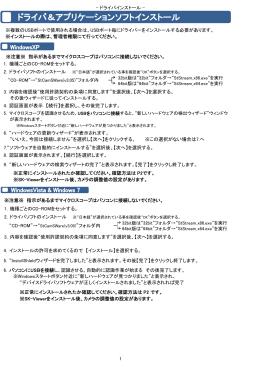 SKM-Z300C-PC 取扱い説明書 v3.05.xlsx