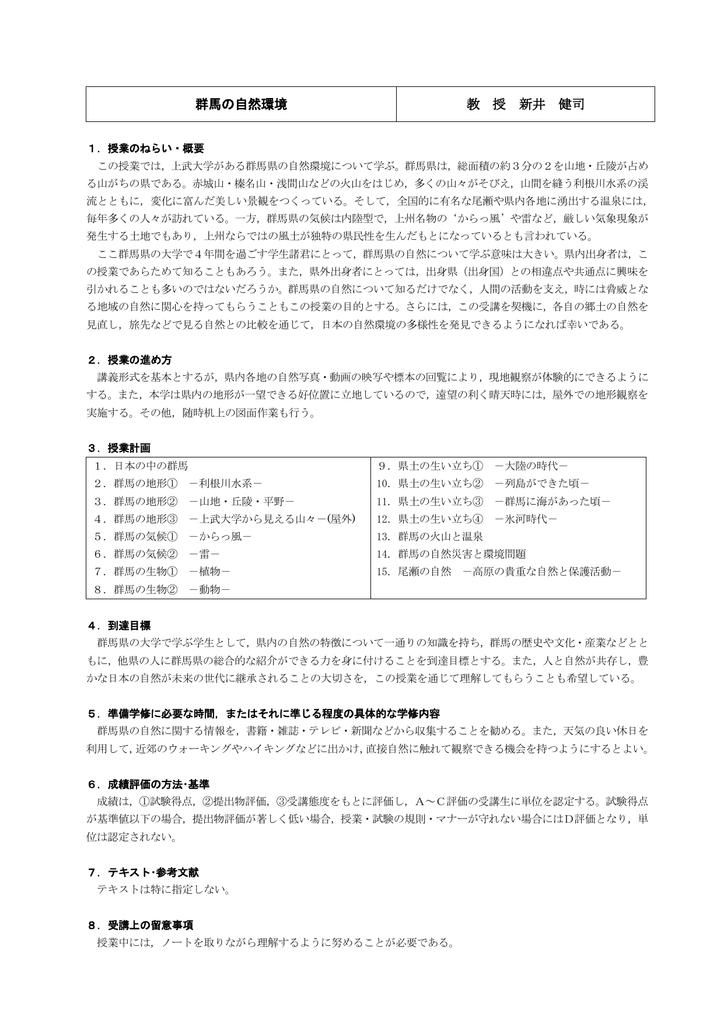 健司 新井 nkysdb: 新井