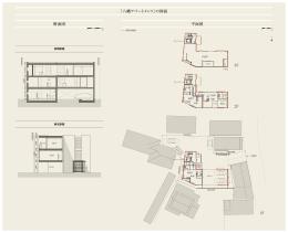 「八幡アパートメンツ」の図面 断面図 1F 3F 2F 平面図