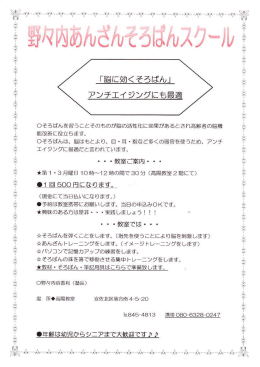 """十 ︲ ﹂ """" ′ 01回 500円 !!! ・"""