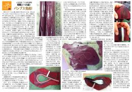 201201_kutu3