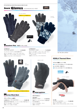 KOHLA Thermal Glove