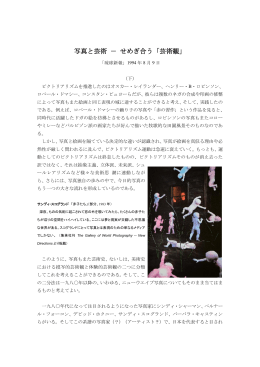 shimoji yoshio7 へのリンク