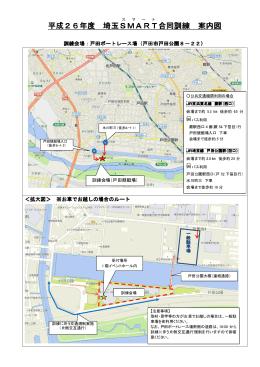 (戸田競艇場)(PDF:618KB)