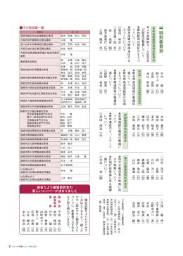 7面(PDF:158.5KB)