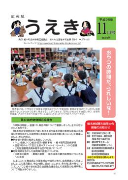 すべてのページ - 熊本市ホームページ