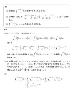 sinx| (k + 1)π dx