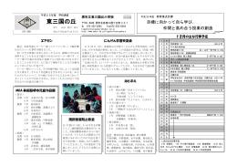 No.17 - 堺市教育センター