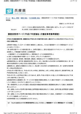 (印刷用)※回答用紙ではありません(PDF:164KB)