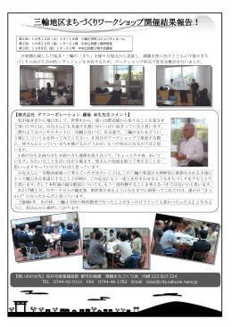 【株式会社 タフコーポレーション 藤後 幸生先生コメント】