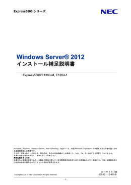 Windows Server® 2012