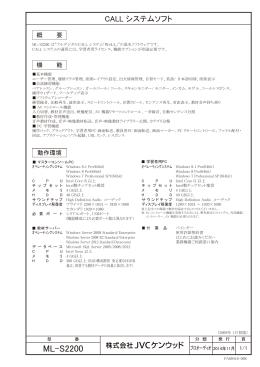 ML-S2200