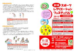 詳細内容 - 三重県営松阪野球場