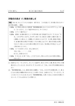 7/7(火) 配布プリント