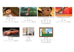 知事賞グランプリ 「調子に乗りすぎた少年」 永田 孟大