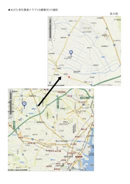 あがた青年農業クラブ(火曜朝市)の地図 拡大図