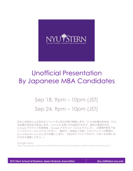 Unofficial Presentation By Japanese MBA Candidates