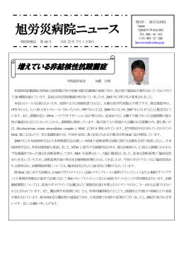 68号(平成23年7月1日発行)