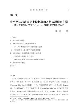 01篠田先生 1ページのみ