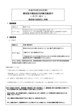 ボイラー技師(PDF:288KB)