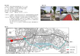 工事概要 工事件名:大津川左岸第4号雨水幹線工事(25-11