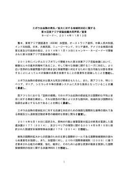 仮訳(PDF)