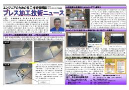 Vol.3 (2013年05月)
