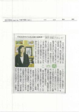 こちら - 名古屋大学 大学院国際開発研究科