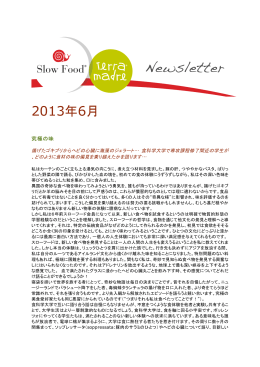SlowFood_newsletter_6