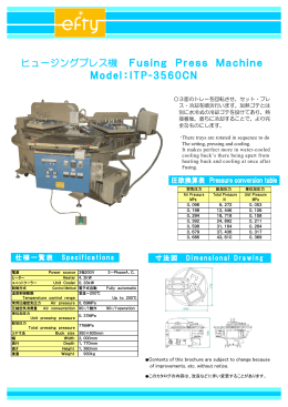 ヒュージングプレス機 Fusing Press Machine Model:ITP