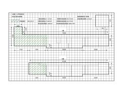 木造瓦葺き2階建 鉄骨鋼板葺平家建 1階床面積