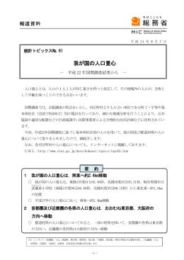一括ダウンロード(PDF:441KB