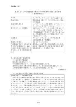 PDF:179KB