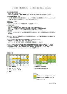 火18巧 土5稔円部