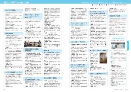 16~17ページ