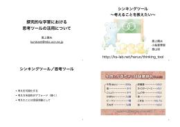 150612広島 のコピー.key