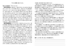 ダウンロード - 津久井キリスト栄光教会
