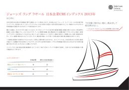 Jones Lang LaSalle Japan CRE Index (JP) 2013