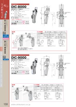 DIC-9000